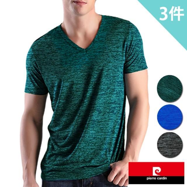 【pierre cardin 皮爾卡登】雲彩陽離子透氣V領短袖衫-3件組(吸濕 乾爽 柔軟/三色可選)