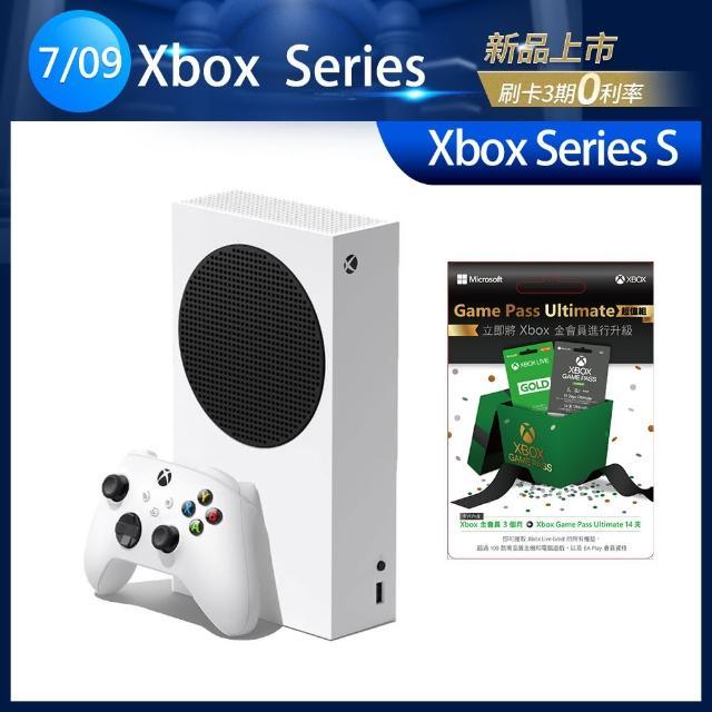【Microsoft 微軟】★預購★ Xbox Series S 512GB遊戲主機 +Game pass Ultimate 3M 超值組