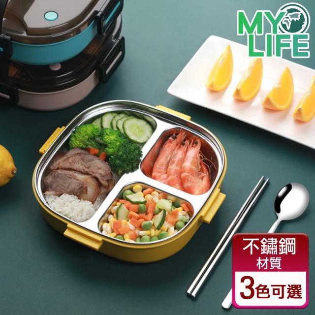 【MY LIFE 漫遊生活】組合品 304不鏽鋼扣壓式密封保溫便當盒(附餐具收納凹槽)