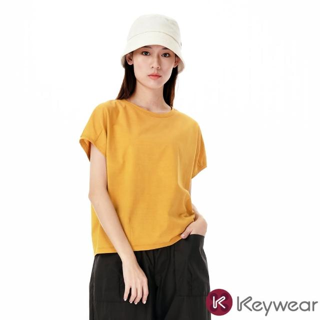 【KeyWear 奇威名品】多褶子落袖素色純棉短袖上衣(網路獨家款)
