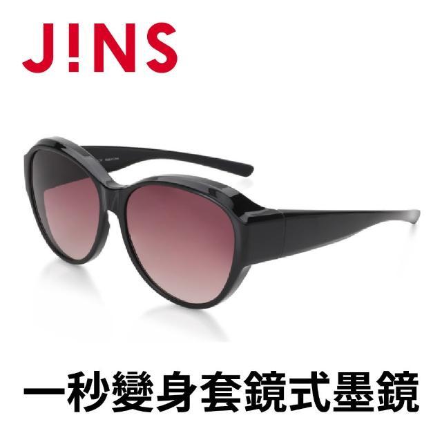 【JINS】套鏡式墨鏡-圓框(ALRF21S243)