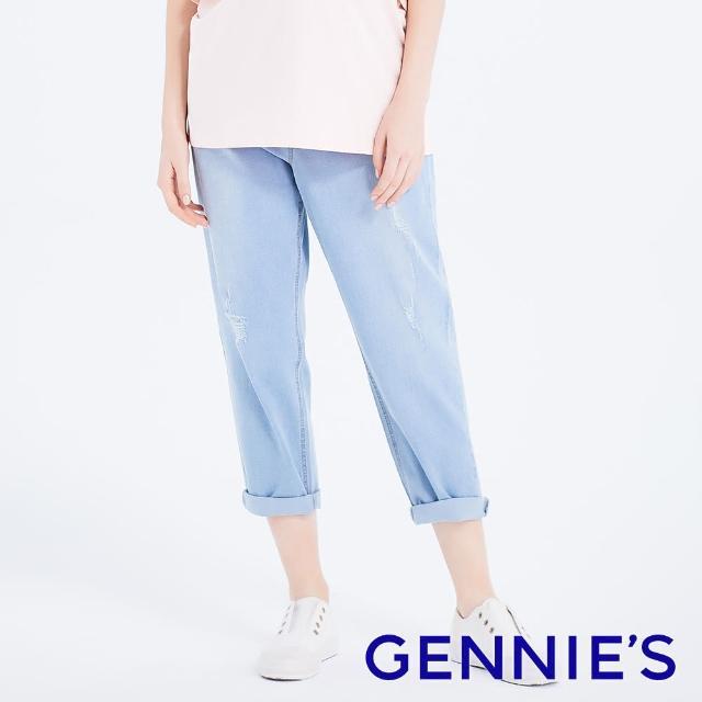 【Gennies 奇妮】高棉抓破直筒牛仔孕婦褲(淺藍T4H11)