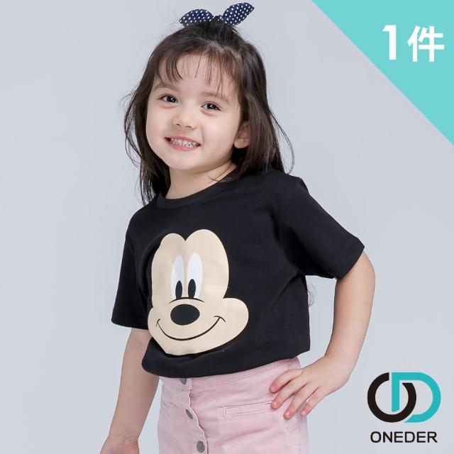 【ONEDER 旺達】米奇童短袖上衣-01(100%棉質、獨家授權)