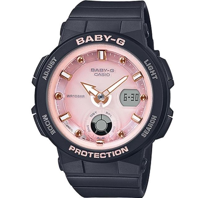 【CASIO 卡西歐】BABY-G 海洋女神波光閃耀運動腕錶-黑X粉紅面(BGA-250-1A3)