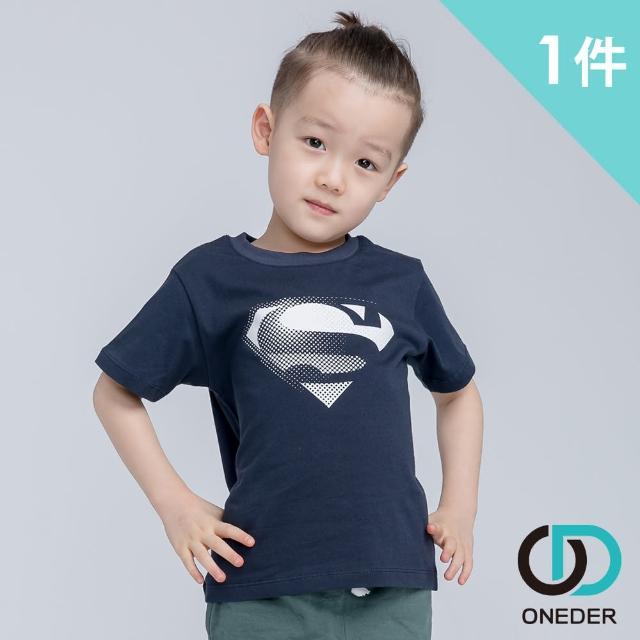 【ONEDER 旺達】超人童短袖上衣-03(100%棉質、獨家授權)