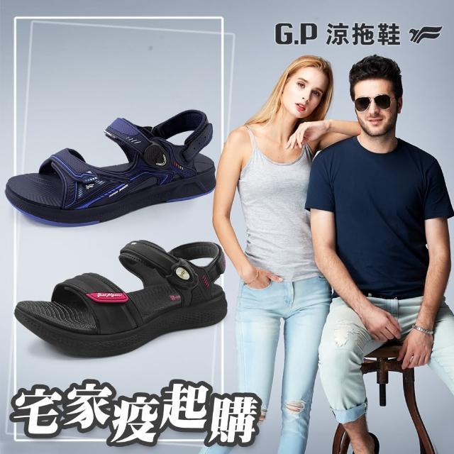 【G.P】甜蜜情侶磁扣兩用涼拖鞋(共四款 任選)