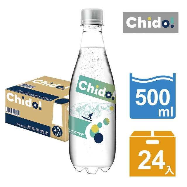 【Chido趣多】4.5GV原味氣泡水500ml(24入/箱)