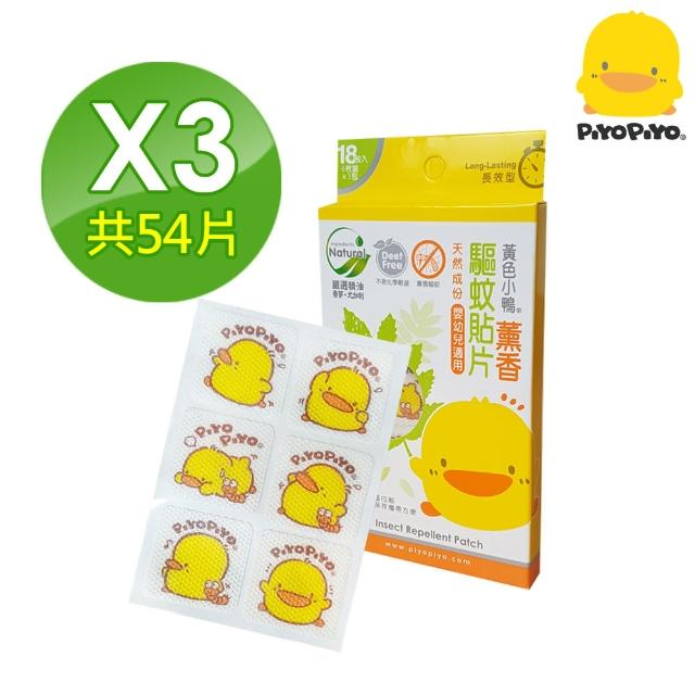 【Piyo Piyo 黃色小鴨】驅蚊貼片 18片 (3盒)