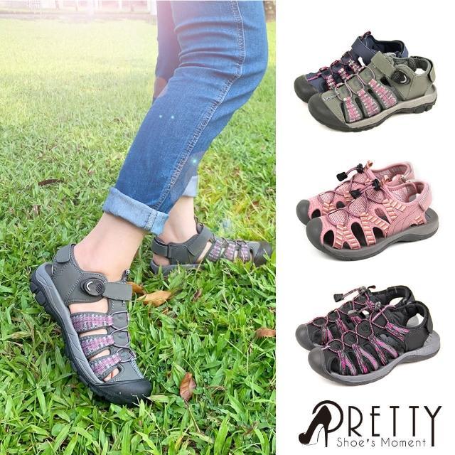 【Pretty】女款雙彩混色織帶磁扣休閒護趾涼鞋/運動涼鞋/溯溪鞋(藍色、灰色)