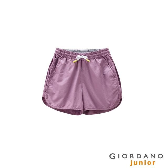 【GIORDANO 佐丹奴】童裝抽繩純棉短褲(83 纈草紫)