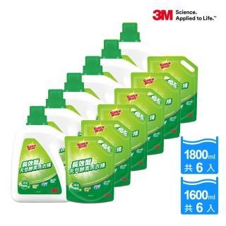 【3M】長效型天然酵素洗衣精—沐浴清新香氛 1.8Lx6罐+1.6Lx6包