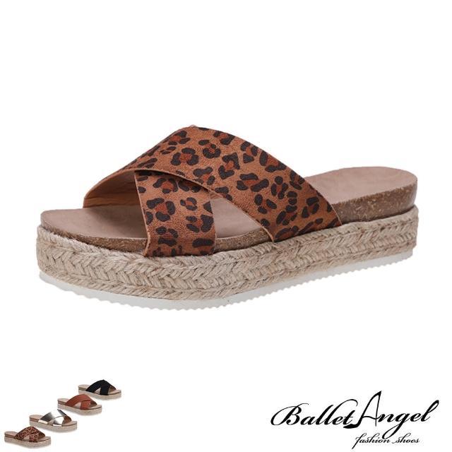 【BalletAngel】涼鞋 簡約交叉厚底楔型涼拖鞋(共四色)