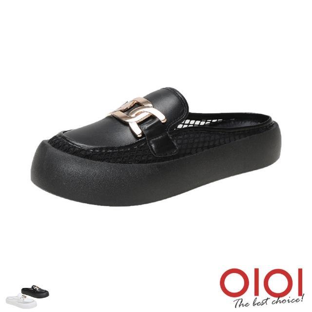 【0101】穆勒鞋 金屬飾釦縷空前包後空厚底鞋(共兩色)