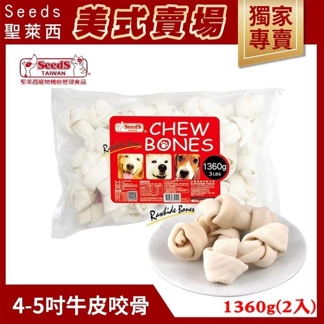 【Seeds 聖萊西】4-5吋牛皮咬骨 1360公克±1.5%(FY-87604-3)(2入組)