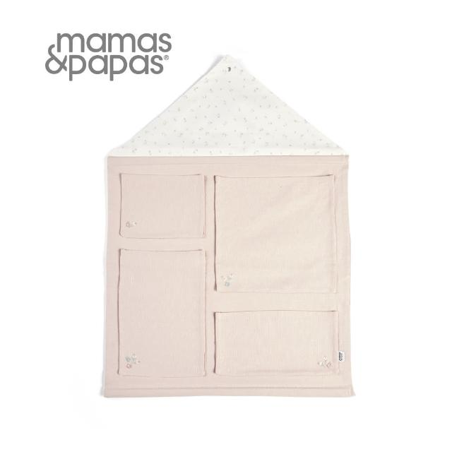 【Mamas & Papas】絮花小房子(收納袋)