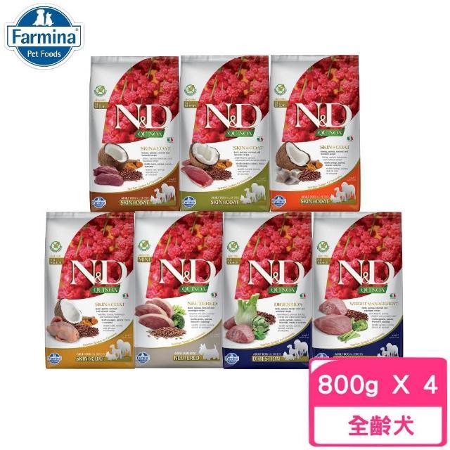 【Farmina 法米納】N&D天然藜麥無榖機能系列 犬用 800g(4包組)