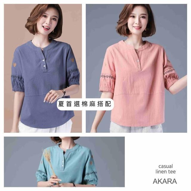 【AKARA】棉麻簡單風繡花五分袖上衣