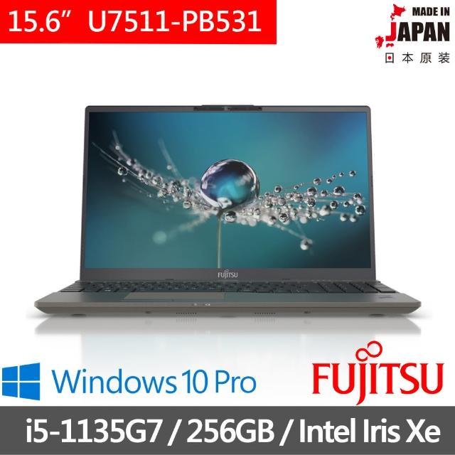 【FUJITSU 富士通】U7511-PB531 15吋商用筆電-黑色(i5-1135G7/8G/256G SSD/W10Pro)