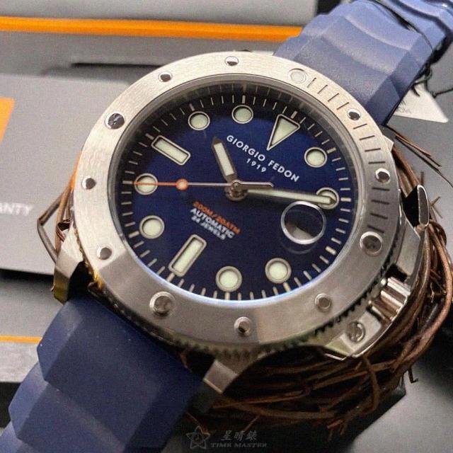 【GIORGIO FEDON 1919】喬治飛登1919男錶型號GF00023(寶藍色錶面銀錶殼寶藍矽膠錶帶款)
