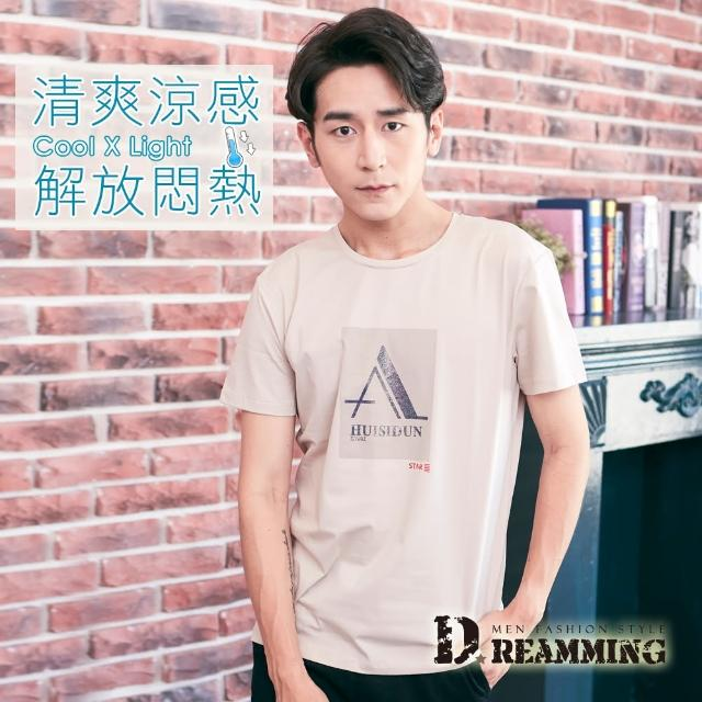 【Dreamming】亮粉A萊卡彈力圓領短T 親膚 涼感 透氣(共二色)