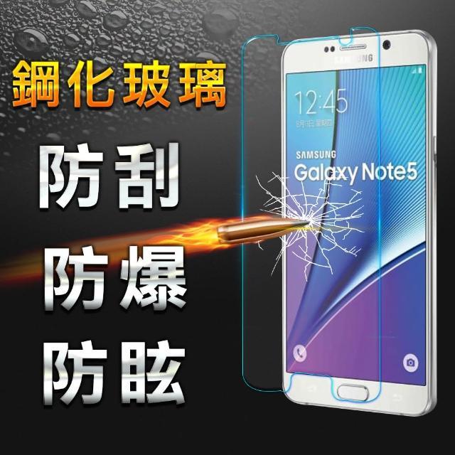【YANG YI 揚邑】Samsung Galaxy Note 5 鋼化玻璃保護貼(9H 防爆防刮防眩弧邊)