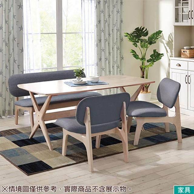【NITORI 宜得利家居】◎實木餐桌椅四件組 RELAX WW/GY 橡膠木(餐桌 餐椅 餐桌椅組)