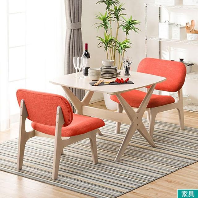 【NITORI 宜得利家居】◎實木餐桌椅三件組 RELAX WIDE90 WW 橡膠木(餐桌 餐椅 餐桌椅組)