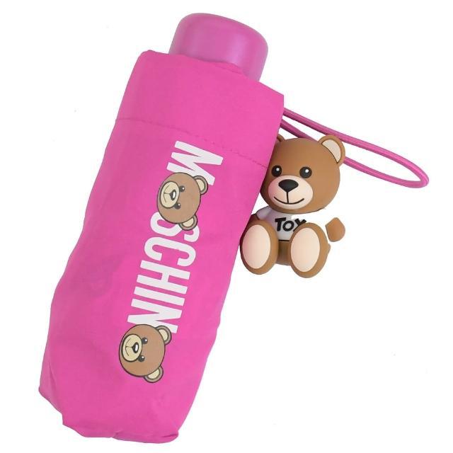 【MOSCHINO】品牌泰迪熊吊飾折疊輕量小晴雨傘(桃)