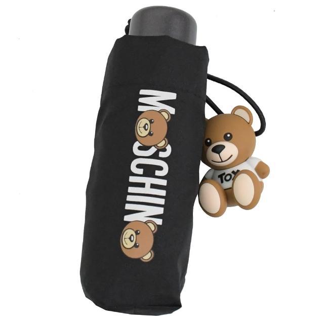 【MOSCHINO】品牌泰迪熊吊飾折疊輕量小晴雨傘(黑)