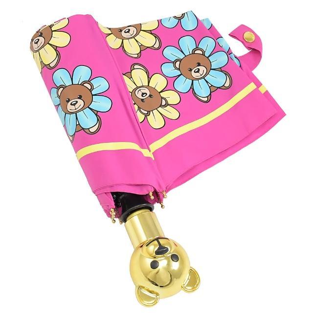 【MOSCHINO】泰迪熊造型花朵自動開收長把晴雨傘(桃)