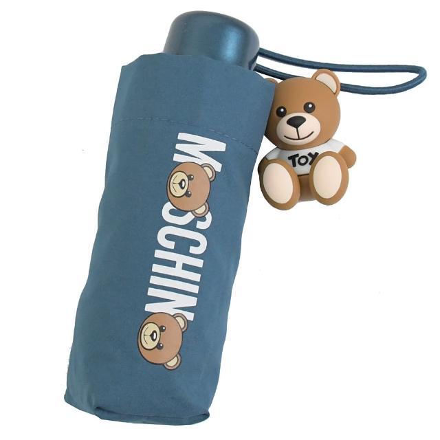 【MOSCHINO】品牌泰迪熊吊飾折疊輕量小晴雨傘(藍)