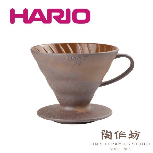【HARIO】HARIOx陶作坊 V60 老岩泥 咖啡濾杯02 2-4人份(一次燒 手沖濾杯 聯名限定版)