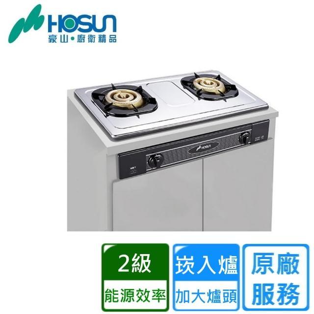 【豪山】SK-2051S 全銅爐頭歐化嵌入式瓦斯爐(不鏽鋼 限北北基)
