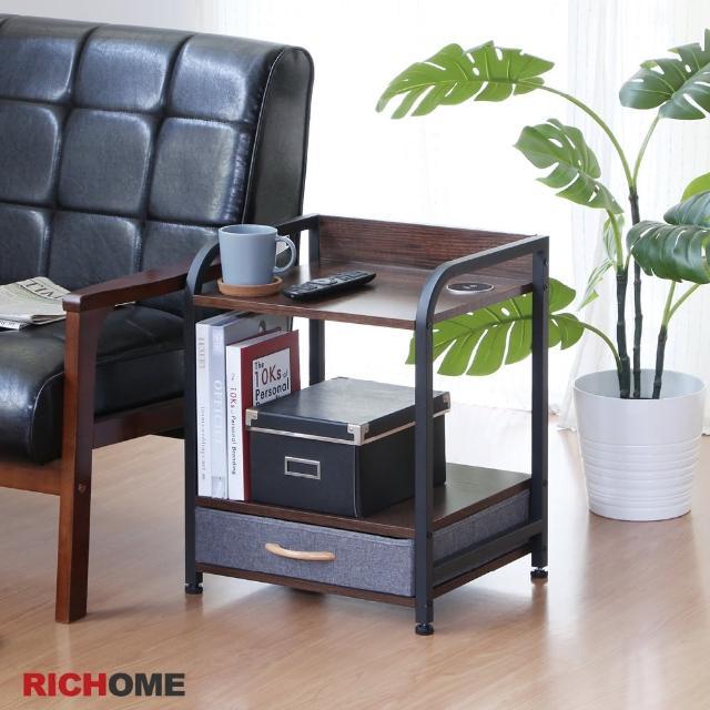 【RICHOME】凱爾無線充電單抽收納邊桌/置物架/茶几桌/床邊桌/床頭櫃(多功能用途)