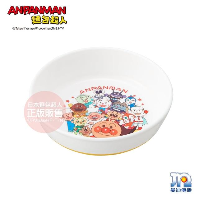 【ANPANMAN 麵包超人】AN麵包超人寬口圓碗Ⅱ(500ml/兒童餐具/卡通)