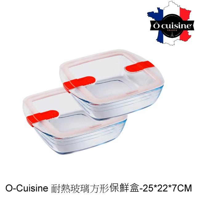 【O cuisine】歐酷新烘焙-百年工藝耐熱玻璃方型保鮮盒2入組(25*22*7CM)