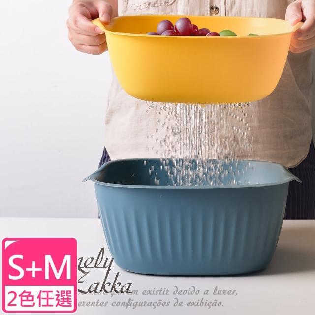 【Homely Zakka】北歐高顏值撞色雙層瀝水籃/蔬果置物籃_S+M(2色任選)