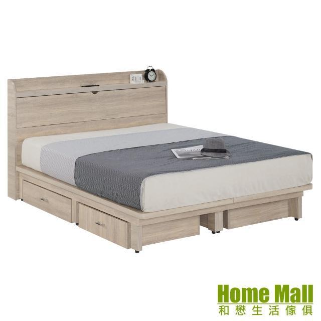 【HOME MALL】艾迪 梧桐色雙人5尺加厚床頭片+高腳床底(附4抽屜)