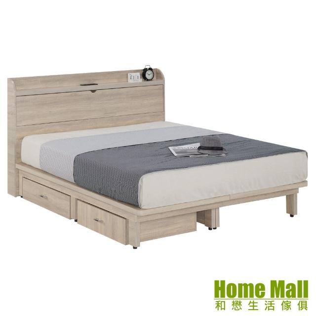 【HOME MALL】艾迪 梧桐色雙人5尺加厚床頭片+高腳床底(附2抽屜)
