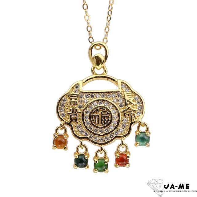 【JA-ME】天然A貨翡翠冰種五彩蛋面富貴鎖925純銀項鍊