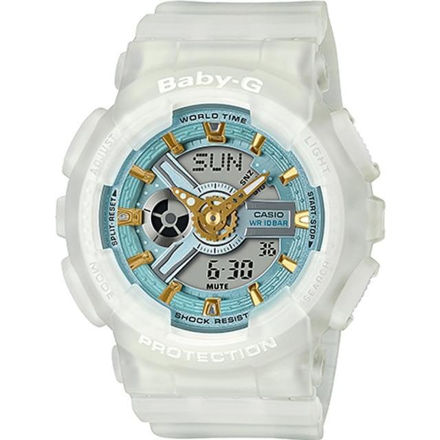 【CASIO 卡西歐】BABY-G 夏日岸邊海玻璃系列雙顯錶-白色(BA-110SC-7A)