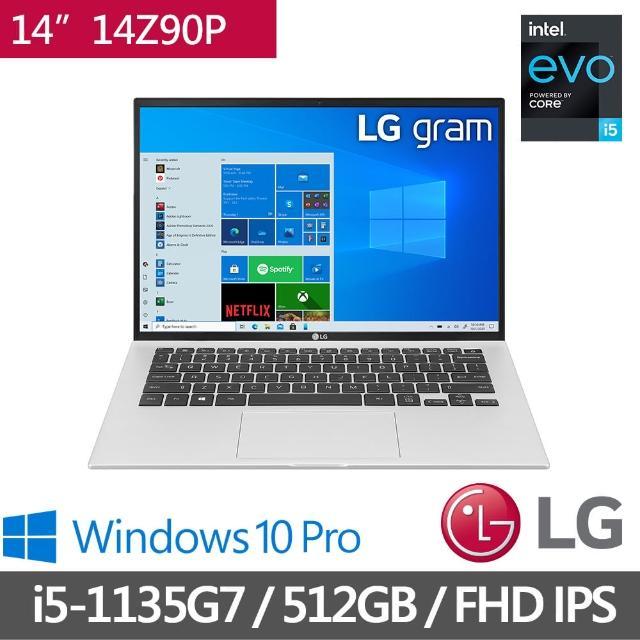 【LG 樂金】Gram Z90P 最新11代14吋輕薄筆電-銀色(i5-1135G7/16G/512G NVMe/WIN10PRO)