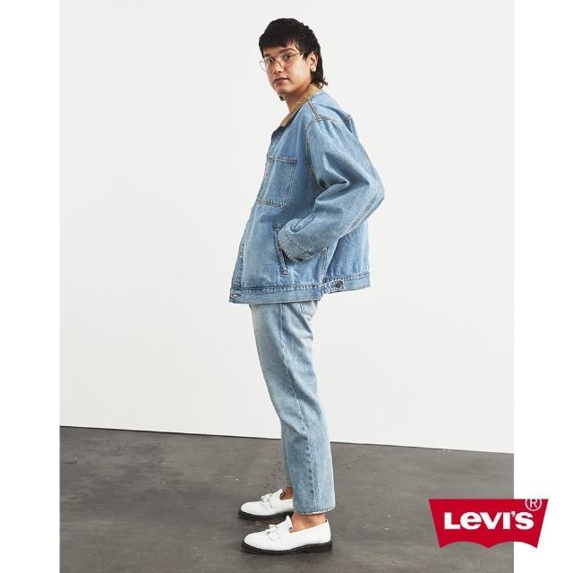 【LEVIS】男款 551Z復古直筒牛仔褲 / 精工輕藍染石洗 / 寒麻纖維-人氣新品
