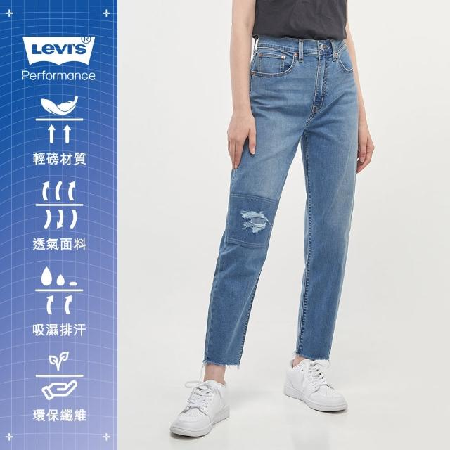 【LEVIS】女款 高腰修身窄管牛仔長褲 / Cool Jeans涼感丹寧 / 回收再造纖維 / 彈性布料-人氣新品