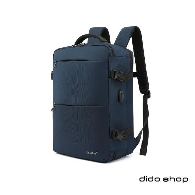 【Didoshop】15.6吋 外接USB商務旅行筆電後背包(BK137)