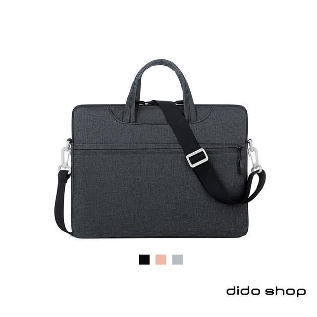 【Didoshop】15.6吋 歡騰系列手提斜背筆電包 電腦包(CL312)