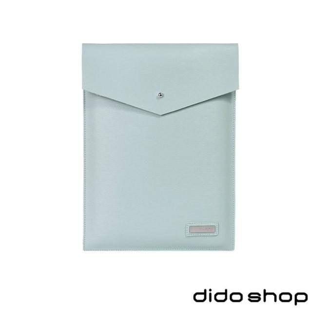 【Didoshop】12吋 Macbook專用 信封式質感皮革筆電保護套(DH220)