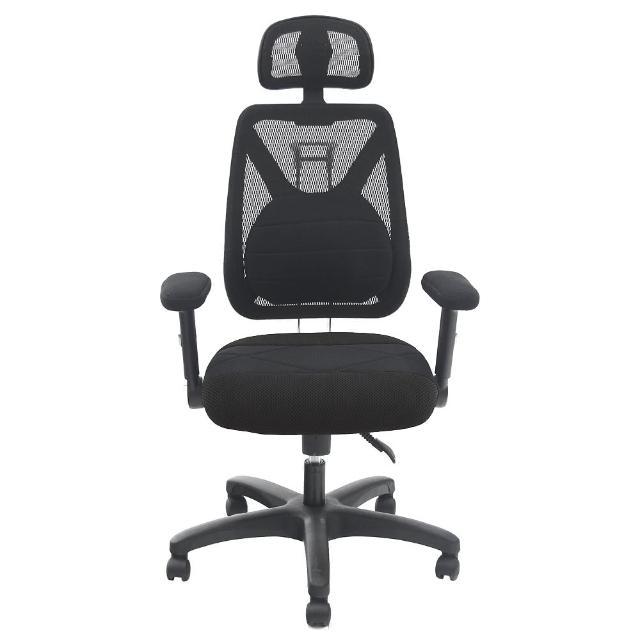 【DR. AIR】豪華版升降椅背人體工學氣墊辦公網椅(黑)