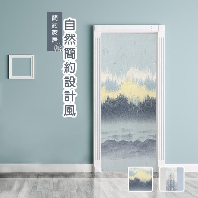 【巴芙洛】自然生動簡約設計風格風水簾88*176CM(風水簾/門簾/長門簾/日製門簾)