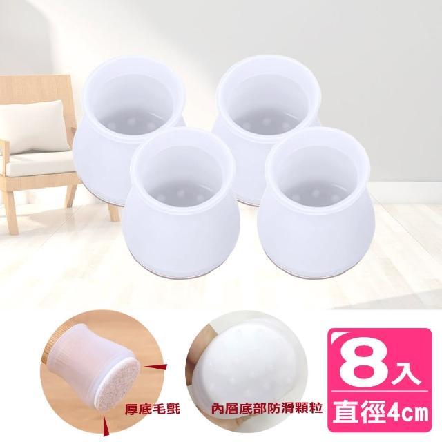 【AXIS 艾克思】圓形矽膠毛氈桌椅電器靜音防震防刮腳套.保護墊_8入